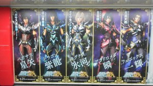 SAINT-SEIYA_MP-Shinjuku_Left-up