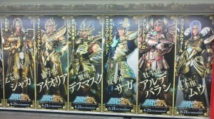 SAINT-SEIYA_MP-Shinjuku_Right-up1