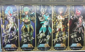 SAINT-SEIYA_MP-Shinjuku_Right-up2