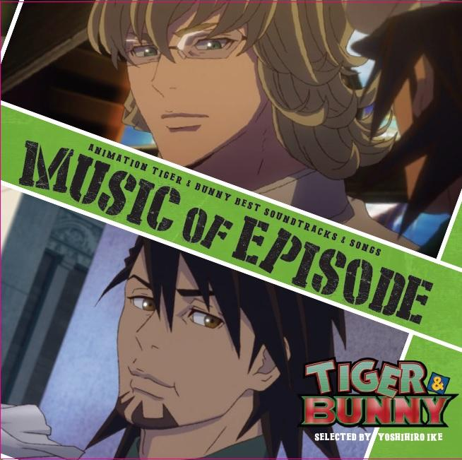 「TIGER & BUNNY ~Music of Episode~」